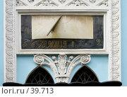 Купить «Солнечные часы работают только при солнце», фото № 39713, снято 25 апреля 2007 г. (c) Юрий Синицын / Фотобанк Лори