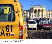 Купить «Таганрог, привокзальная площадь», фото № 39797, снято 2 апреля 2005 г. (c) A Челмодеев / Фотобанк Лори