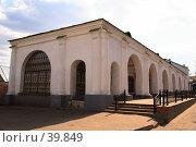 Купить «Торговые ряды в Муроме», фото № 39849, снято 1 мая 2007 г. (c) АЛЕКСАНДР МИХЕИЧЕВ / Фотобанк Лори