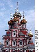 Купить «Рождественская Строгановская церковь, Нижний Новгород», фото № 39933, снято 14 августа 2006 г. (c) Vladimir Fedoroff / Фотобанк Лори