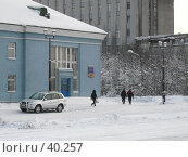 Купить «Мурманск Морской вокзал», фото № 40257, снято 1 марта 2007 г. (c) Игорь Осадчий / Фотобанк Лори