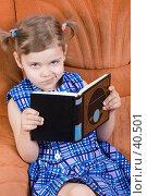 Купить «Книжка без картинок - неинтересна!», фото № 40501, снято 29 апреля 2007 г. (c) Вадим Пономаренко / Фотобанк Лори