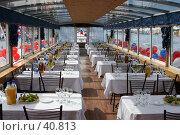 Купить «Интерьер плавучего ресторана», фото № 40813, снято 7 мая 2007 г. (c) Vladimir Fedoroff / Фотобанк Лори