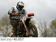 Купить «Мотогонки», фото № 40857, снято 6 мая 2007 г. (c) Марюнин Юрий / Фотобанк Лори