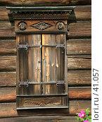 Купить «Деревянные ставни», фото № 41057, снято 15 августа 2006 г. (c) Parmenov Pavel / Фотобанк Лори