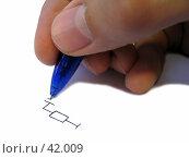 Купить «Мужская рука, рисующая схему», фото № 42009, снято 30 марта 2007 г. (c) Сергей Васильев / Фотобанк Лори