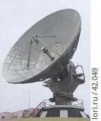 Купить «Спутниковая антенна в Братске», фото № 42049, снято 14 апреля 2004 г. (c) Саломатов Александр Николаевич / Фотобанк Лори