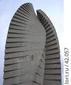 Купить «Скульптура в городе Братске», фото № 42057, снято 14 апреля 2004 г. (c) Саломатов Александр Николаевич / Фотобанк Лори