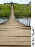 Купить «Висячий мост», фото № 42257, снято 2 июля 2006 г. (c) Дарья Олеринская / Фотобанк Лори