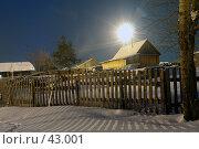Купить «Заводоуковск. Ночь пришла», фото № 43001, снято 24 сентября 2018 г. (c) Александр Тараканов / Фотобанк Лори