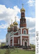 Купить «Омск, Христо-Рождественский собор», фото № 43461, снято 9 мая 2007 г. (c) Круглов Олег / Фотобанк Лори