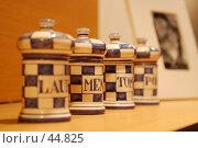Купить «Специи, пряности», фото № 44825, снято 18 апреля 2007 г. (c) Крупнов Денис / Фотобанк Лори
