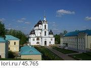 Купить «Дмитров. Успенский собор кремля», фото № 45765, снято 20 мая 2007 г. (c) Julia Nelson / Фотобанк Лори