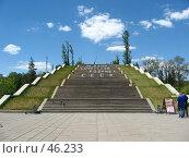 Купить «Мамаев курган г. Волгоград», фото № 46233, снято 15 мая 2007 г. (c) Александр Литовченко / Фотобанк Лори
