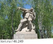 Купить «Мамаев курган, памятник, г. Волгоград», фото № 46249, снято 15 мая 2007 г. (c) Александр Литовченко / Фотобанк Лори