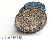 Купить «Монета, рубль», эксклюзивное фото № 46789, снято 12 июня 2006 г. (c) Знаменский Олег / Фотобанк Лори