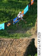 Купить «Дёртджампер», фото № 47029, снято 26 мая 2007 г. (c) Сергей Лаврентьев / Фотобанк Лори