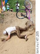 Купить «Неудача», фото № 47205, снято 27 мая 2007 г. (c) Сергей Лаврентьев / Фотобанк Лори