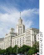 Купить «Высотка сталинской постройки. Котельническая набережная, г.Москва», фото № 47297, снято 24 мая 2007 г. (c) Ольга Марк / Фотобанк Лори