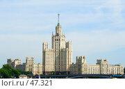 Купить «Высотка на Котельнической набережной, г.Москва», фото № 47321, снято 24 мая 2007 г. (c) Ольга Марк / Фотобанк Лори