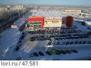 Вид на город Сыктывкар. Редакционное фото, фотограф Вячеслав Осокин / Фотобанк Лори