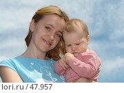 Купить «На прогулке», фото № 47957, снято 20 мая 2007 г. (c) Гладских Татьяна / Фотобанк Лори