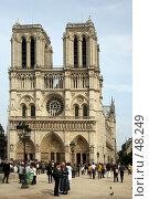 Купить «Собор Парижской богоматери», эксклюзивное фото № 48249, снято 6 мая 2007 г. (c) Юлия Кузнецова / Фотобанк Лори