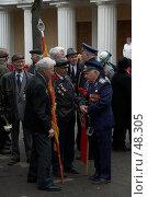 Купить «Зарисовки в День Победы», фото № 48305, снято 9 мая 2007 г. (c) Сергей Байков / Фотобанк Лори