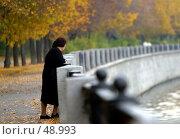 Осенняя набережная. Стоковое фото, фотограф Морозова Татьяна / Фотобанк Лори