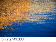 Купить «Три цвета воды», фото № 49333, снято 19 декабря 2006 г. (c) Argument / Фотобанк Лори