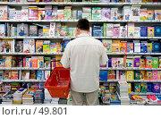 Купить «Мужчина выбирает книгу в книжном магазине», фото № 49801, снято 27 мая 2007 г. (c) Юрий Синицын / Фотобанк Лори