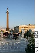 Купить «Санкт-Петербург, Дворцовая площадь», фото № 49929, снято 11 февраля 2006 г. (c) Александр Секретарев / Фотобанк Лори