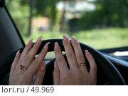 Купить «Руки на руле», фото № 49969, снято 25 мая 2007 г. (c) Марюнин Юрий / Фотобанк Лори