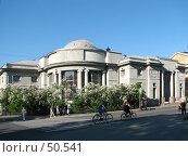 Купить «Центральная городская библиотека г.Кронштадта.», фото № 50541, снято 3 июня 2007 г. (c) Людмила Жмурина / Фотобанк Лори