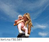 Купить «На прогулке», фото № 50581, снято 20 мая 2007 г. (c) Гладских Татьяна / Фотобанк Лори