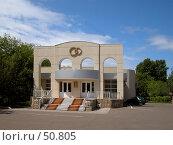 Купить «Здание ЗАГСа г. Нижнекамск», фото № 50805, снято 4 июня 2007 г. (c) Кучкаев Марат / Фотобанк Лори