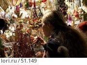 Купить «Покупка подарков. ГУМ. Канун Нового года», эксклюзивное фото № 51149, снято 29 декабря 2006 г. (c) Ирина Мойсеева / Фотобанк Лори