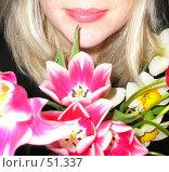 Купить «Улыбка», фото № 51337, снято 18 марта 2007 г. (c) Светлана / Фотобанк Лори