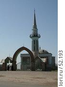 Купить «Мечеть (Новотроицк, Оренбургская область)», фото № 52193, снято 27 мая 2007 г. (c) Евгений Батраков / Фотобанк Лори