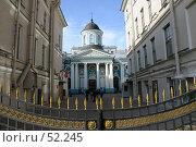 Купить «Санкт-Петербург, Армянская церковь на Невском проспекте», фото № 52245, снято 9 мая 2006 г. (c) Александр Секретарев / Фотобанк Лори