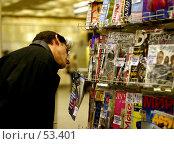 Купить «Продажа газет  в метро», фото № 53401, снято 29 марта 2004 г. (c) Морозова Татьяна / Фотобанк Лори