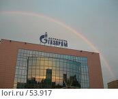 """Купить «Астрахань, радуга после дождя над зданием """"Газпрома""""», эксклюзивное фото № 53917, снято 1 октября 2006 г. (c) Татьяна Юни / Фотобанк Лори"""