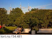 Купить «Вечер в парке», фото № 54481, снято 16 июня 2007 г. (c) Старкова Ольга / Фотобанк Лори