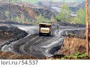 Вывоз угля с карьера. Стоковое фото, фотограф Лукьянов Иван / Фотобанк Лори
