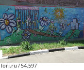 Купить «Граффити», фото № 54597, снято 12 марта 2006 г. (c) Артемьева Анна / Фотобанк Лори