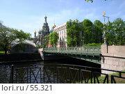 Купить «Санкт-Петербург, вид на реку Мойку и собор Спаса на Крови», фото № 55321, снято 24 мая 2007 г. (c) Александр Секретарев / Фотобанк Лори