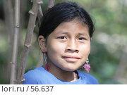 Купить «Девочка племени аурани», фото № 56637, снято 5 мая 2007 г. (c) Александр Волков / Фотобанк Лори