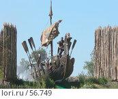 Купить «Корабль викингов», фото № 56749, снято 16 августа 2005 г. (c) Александр Чермянин / Фотобанк Лори