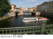 Купить «Санкт-Петербург, вид на реку Мойку», фото № 57493, снято 6 июня 2007 г. (c) Александр Секретарев / Фотобанк Лори