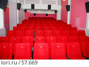 Купить «Интерьер кинотеатра», фото № 57669, снято 30 мая 2006 г. (c) Михаил Малышев / Фотобанк Лори